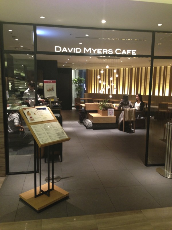 DAVID MYERS CAFEの入り口