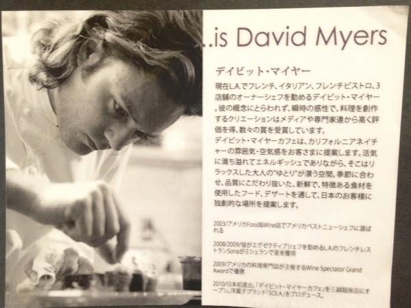David Myersとは