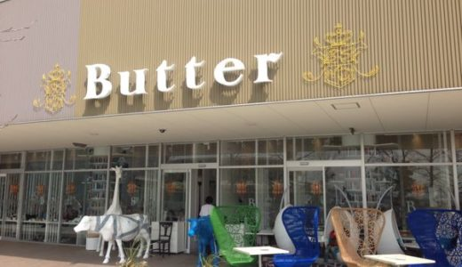 大阪のパンケーキ専門店Butterが東京進出!ららぽーと豊洲に3.20オープン