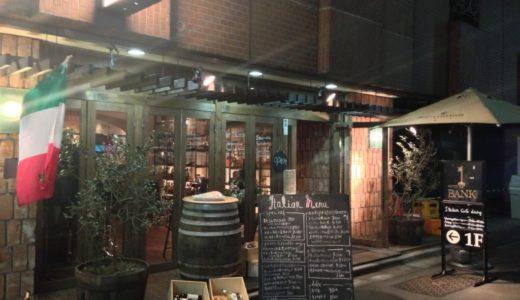銀座コリドー通りScotch Bank cafe and diningのパンケーキ / DJ TAROプロデュースでカフェタイム営業開始