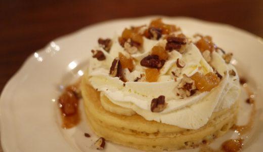 入谷イリヤプラスカフェのパンケーキ:築50年の一軒家民家を改装したお洒落カフェ