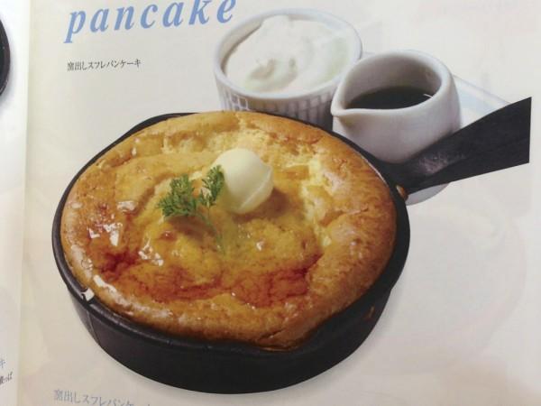 クレームブリュレ窯出しフレンチパンケーキ~北海道生乳ソフトクリーム添え~