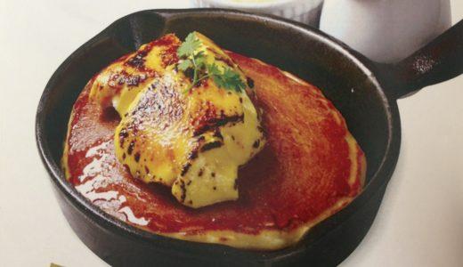 日テレ「火曜サプライズ」でパンケーキ特集:豊洲バター、表参道カフェカイラが登場