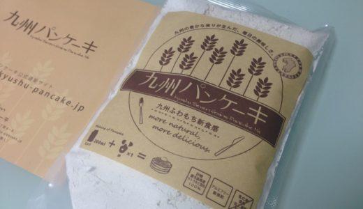 九州パンケーキカフェ代官山がオープン:九州産にこだわる地域密着型パンケーキハウス