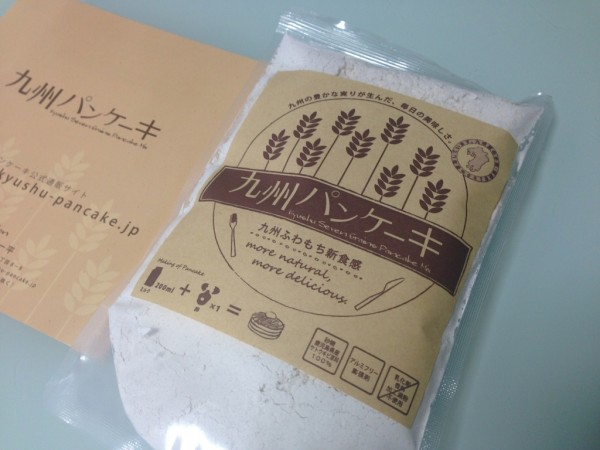 九州パンケーキのパンケーキミックス