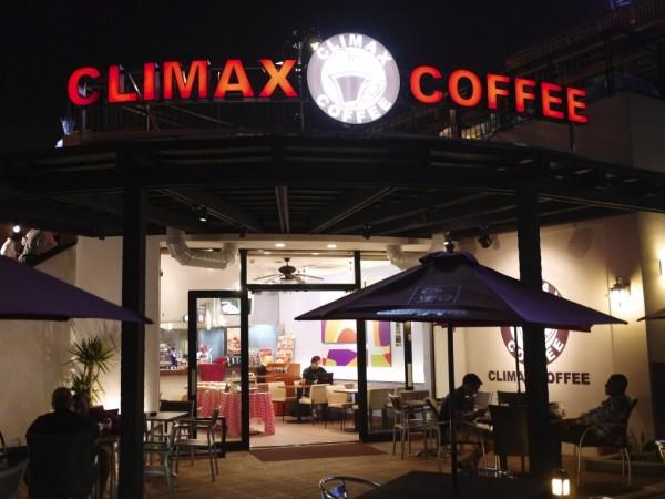 沖縄CLIMAX COFFEE外観