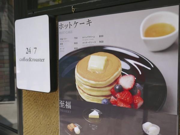 渋谷カフェ「24/7 coffee&roaster」の看板