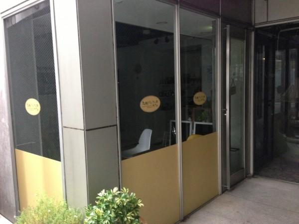 九州パンケーキ代官山カフェ