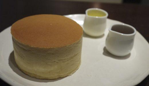横浜SONJINのパンケーキで日本一5cmの厚みに圧倒される!