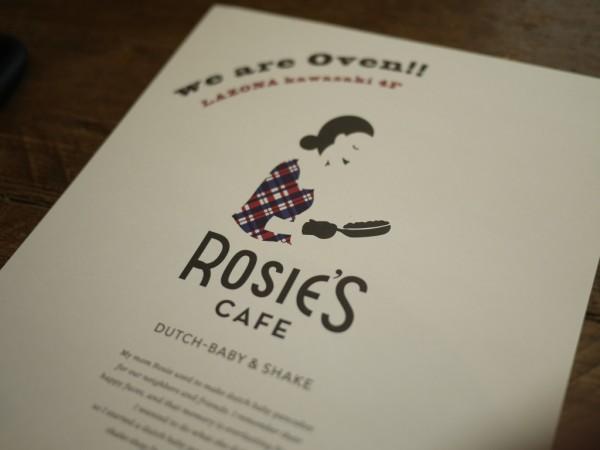 ロージーズカフェのロゴ