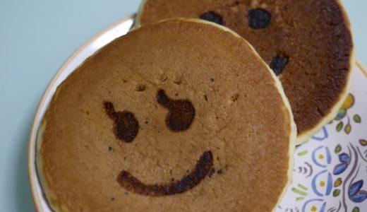 パンケーキデイズ吉祥寺店限定「デイズくんクッキー」がかわいい(・∀・)