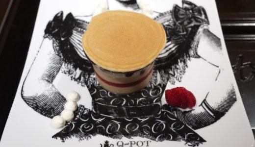 Q-pot CAFE.からファンシーな期間限定パンケーキが登場
