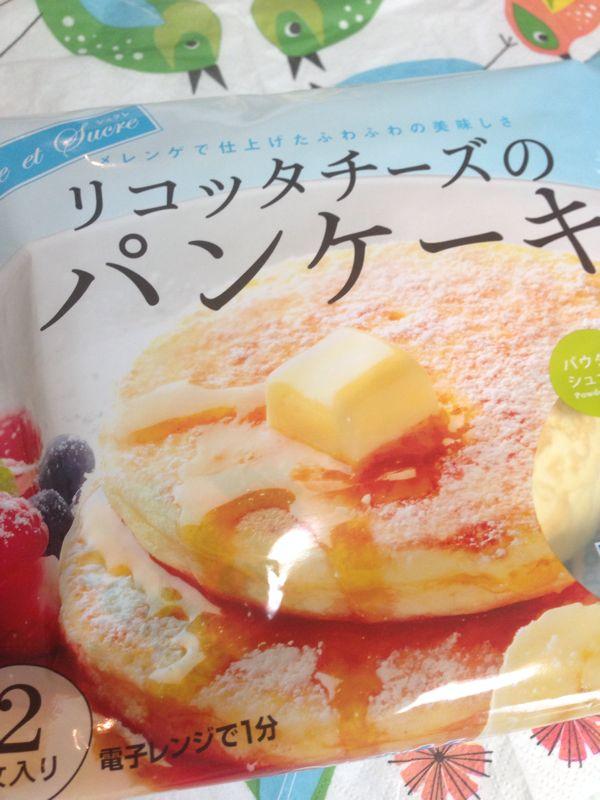 日本ハム「リコッタチーズのパンケーキ」