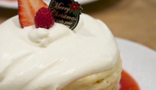 VoiVoiでジャージークリームと苺のクリスマスパンケーキ