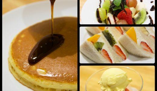 赤坂フルフルでホットケーキ食べ放題を堪能してきた