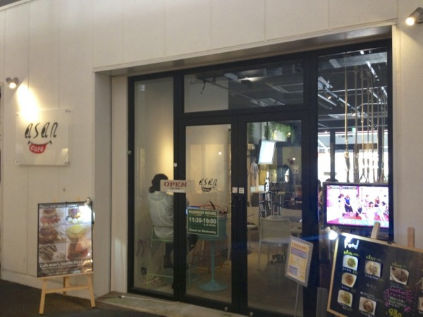 秋葉原cafe asan