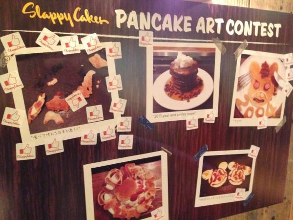 スラッピーケークスのパンケーキ・コンテスト