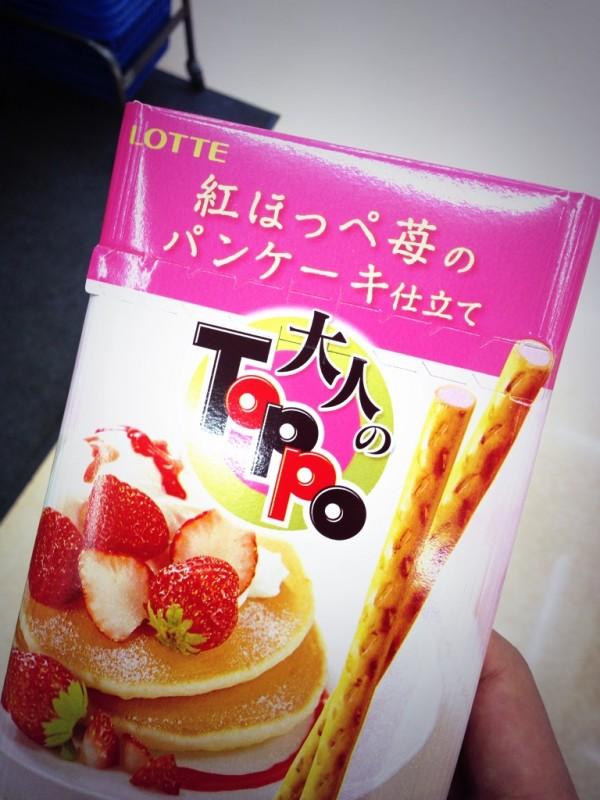 大人のTOPPO「紅ほっぺ苺のパンケーキ仕立て」